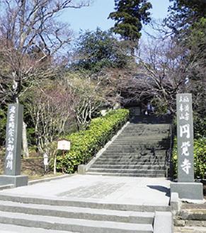 この時期建立の円覚寺
