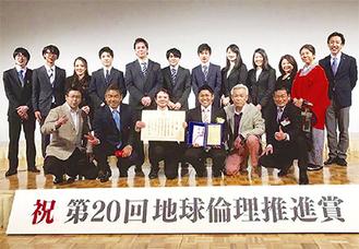 新横浜プリンスホテルで授賞式が行われた