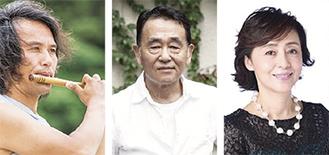 左から井上公平さん、深水三章さん、松井紀美江さん