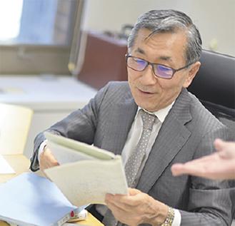 長嶋 隆  税理士