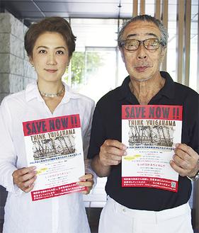 署名を呼び掛ける産形さん(右)と兵藤さん、建設予定地(右上)