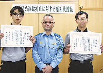 吉田さん(左)と森井さん(右)