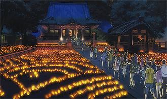 作品に登場する「竹灯籠」