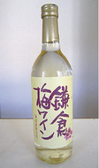 梅ワイン販売始まる
