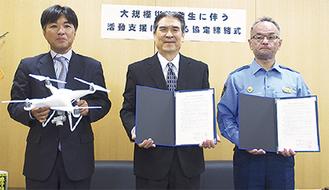 締結式の様子(左から住吉理事、青栁代表、野崎署長)