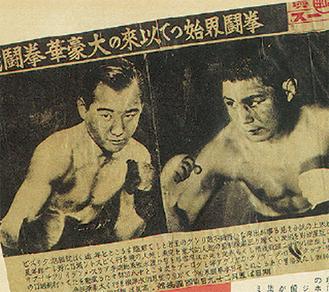 当時の新聞記事(左が玄さん)