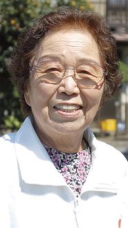 極楽寺橘会山下ヨシ枝さん(90)