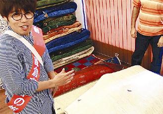 ペルシャ絨毯を選ぶ斉藤