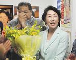 衆院選で当選した早稲田氏