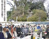 「泣塔」で住民主体の慰霊祭