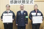 (左から)阿部所長、野崎署長、浦野所長