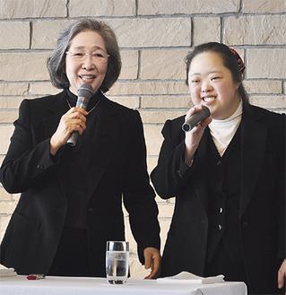 笑顔で語る泰子さん(左)と翔子さん