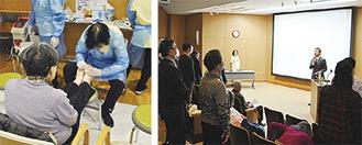 フットケア体験(左)や中村教授の講演会