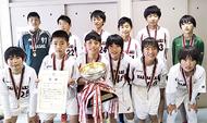 山崎SCに栄冠