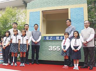 完成した模型の前に並ぶ松尾市長(後列左から3人目)ら