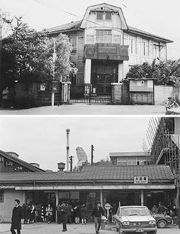 旧大船町役場(上)や大船駅東口など昭和の大船の写真を展示