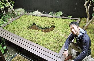 「ミズゴケ湿原庭園」を披露する園田さん