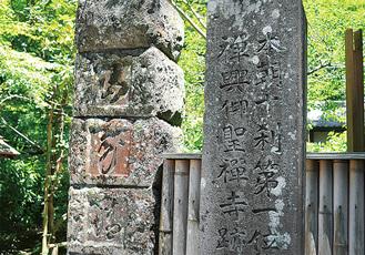 禅興寺塔頭の一つだった明月院