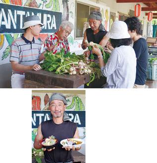 野菜の説明を聞く利用者ら(上)、天丼とカレーを手にする田村さん