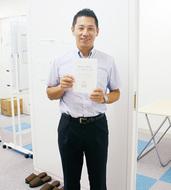 障害者雇用促進へ窓口