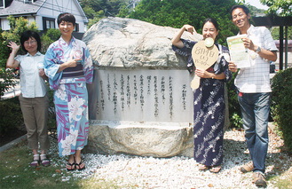 石碑の前に立つ宇治委員長(右端)と実行委員会のメンバー