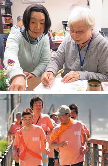 「わかば」での制作風景(上)と昨年のRUN伴の様子