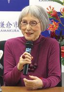 角野栄子さんに市民栄誉表彰