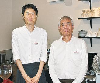 「人に恵まれた」と和田淳也さん(左)正則さん