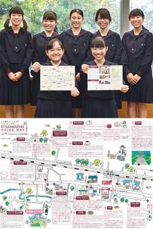 マップを手に笑顔を見せる生徒会メンバー(上)と完成したガイドマップ