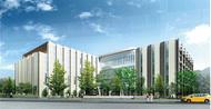 山崎に医療大学開設へ