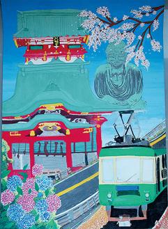 鎌倉市長賞を受賞した松田柚香さん(大船中1年)の「鎌倉ならではの風景」