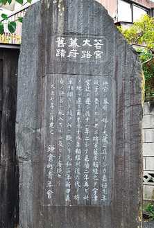 鎌倉時代に100年ほど政庁があった若宮大路幕府跡