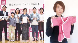 生産者らと認定証を受け取る矢野さん(左写真中央)と商品を手にする谷山さん