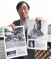 北鎌倉・大船の今昔写真展
