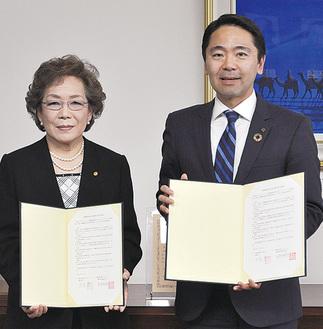 松尾市長(右)と木村会長