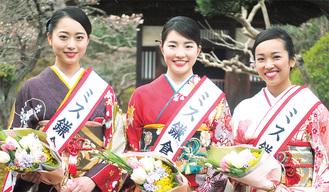 左から小野南美さん、加藤里佳子さん、市川優佳さん