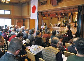 成福寺での朗読会
