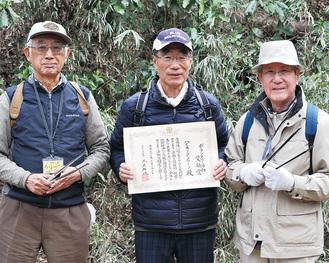 左からいずれも団体メンバーの柴崎昌彦さん、御法川代表、鈴木重一さん
