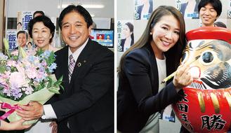 支持者らと当選を喜ぶ飯野氏(左)と永田氏(=4月7日)