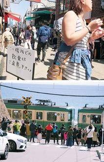 小町通りで食べ歩きをする観光客(左上)、鎌倉高校前駅近くの踏切で車道に出て写真撮影する観光客ら(左下)、市内ハイキングコースにある木に貼られたマナー向上を促すチラシ(右下)