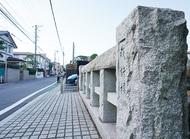 鎌倉「路(みち)」めぐり