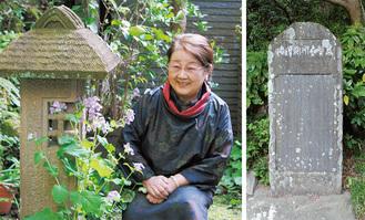 万葉の草花を描き続けてきた阿見みどりさん(左)、妙本寺境内の「万葉研究碑」
