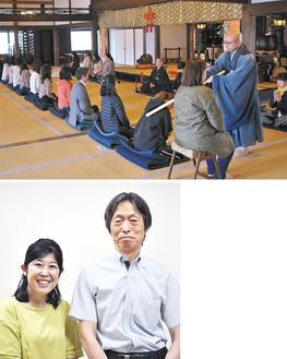 過去の坐禅会(上)井上副院長と助産師の堀内さん