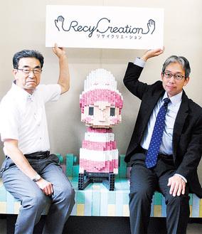 安良岡靖史教育長(左)と花王(株)松本さん