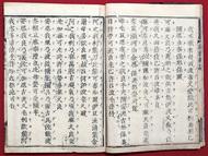 「鎌倉を古典研究の拠点に」