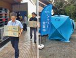 大塚製薬から提供された経口補水液を運ぶ市職員(左)、鎌倉宮に設置された災害用シャワー
