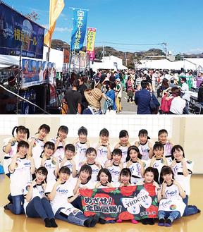 昨年の様子(上)と出演する横浜平沼高校ダンス部