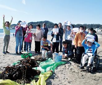 海岸で海藻を回収した福祉作業所の通所者ら
