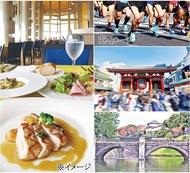 TOKYOの魅力再発見の旅