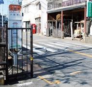 「危険バス停」で対策実施へ